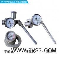 SY-40煤矿用单体支柱测压仪,矿用单体支柱,厂家供货_图片