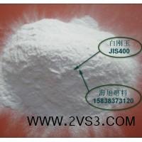 油石生产用一级白刚玉微粉电熔氧化铝微粉#240#600#800#2000_图片