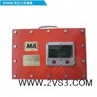 KJ616煤矿矿压监测系统,厂家供货矿压监测系统_图片