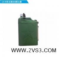 LQ-25煤矿用乳化液浓度自动配比器,厂家供货_图片