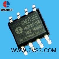 深圳钲铭科智能调色灯驱动IC方案SM2135E促销_图片