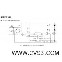三段可调亮度色温SM2200P恒流驱动IC深圳热销中_图片