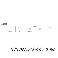 深圳天花灯驱动IC方案SM7581C钲铭科推荐_图片