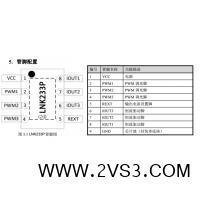 深圳钲铭科三线性LED恒流驱动芯片LNK233P热销新品_图片