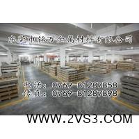 苏州3007易加工铝合金板 3203耐磨铝合金薄板_图片