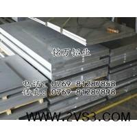 国产西南铝3303耐腐蚀铝合金板_图片