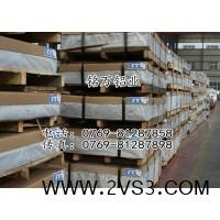 中山销售7175拉伸铝板价格_图片