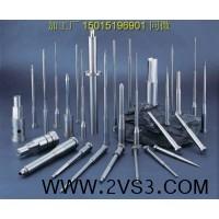 苏州精密加工模具配件厂家、徐州加工模具镶件配件零件_图片