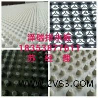 车库种植阻根板)贵州车库顶板排水板(蓄排水板厂家_图片
