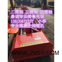 超新爆款3-16米三滚轴摊铺机 二滚轴摊铺机_图片