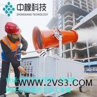 中橡科技环保雾炮机_图片