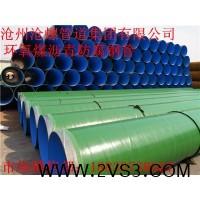 环氧煤沥青防腐钢管专业生产厂家_图片