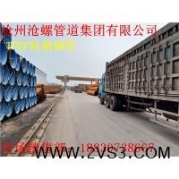 TPEP防腐钢管生产厂家的产品优势_图片
