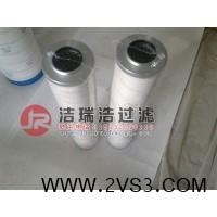 UE319AT13Z颇尔滤芯专业生产厂家 欢迎咨询报价_图片