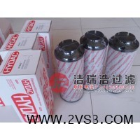 0165R010ON贺德克滤芯生产厂家 全国销售_图片