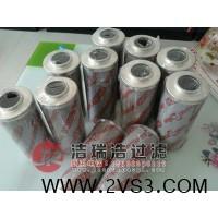 0800D010BN4HC贺德克滤芯现货供应 品质保证_图片