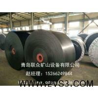 煤矿输送带 耐磨输送带 耐腐蚀输送带厂家批发价定-务_图片