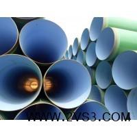 GZ-2无毒高分子涂料防腐钢管如何分类_图片