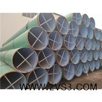 FBE防腐钢管专业生产厂家价格合理_图片