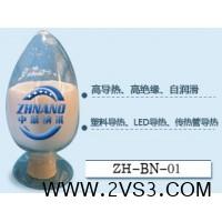 纳米氮化硼粉,微米氮化硼粉,超细氮化硼粉,氮化硼粉_图片