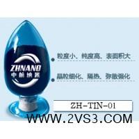 纳米氮化钛粉,微米氮化钛粉,超细氮化钛粉,氮化钛粉_图片