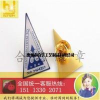 25周年纪念徽章、三角形胸章、印刷襟章厂