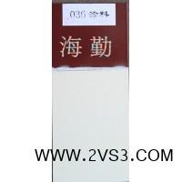 036—1、036—2耐油防腐蚀涂料_图片