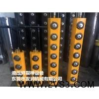 云南大理岩石液压劈裂机服务至上_图片