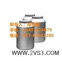 糠酸莫米松原料药生产厂家_图片