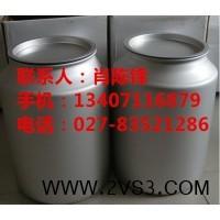 醋酸泼尼松原料药生产厂家_图片