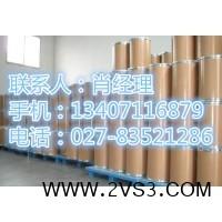 盐酸苯海拉明原料药生产厂家_图片