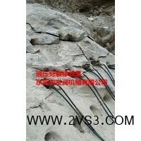 大连服务区扩建硬岩石静态破裂设备劈裂机_图片