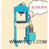 龙门式液压机厂家直销质量上乘_图片
