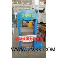 框架式压力机 液压机优质产品更节能_图片