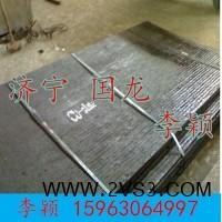 为您提供双金属板 基板上堆焊耐磨层  型号多 8+8 6+6_图片