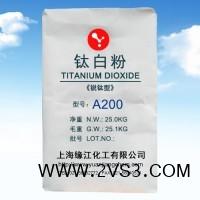 高档塑料制品用高白度高遮盖钛白粉A200通用型硫酸法生产优级品_图片