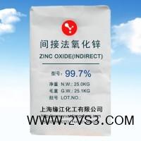 优级品防紫外线抗老化氧化锌99.7%高纯度白色颜料_图片