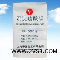 增光剂沉淀硫酸钡 耐老化高纯优质辅料工业级通用型_图片