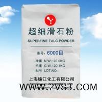 上海工业级滑石粉型供应各类高低档滑石粉细度可定制生产_图片