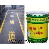 北海桶装反光油漆道路标志漆优惠价反光油漆供应商_图片