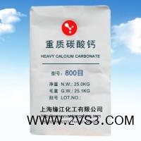 缘-重质碳酸钙填充剂增重剂成本低天然碳酸钙_图片