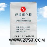 上海供应轻质氧化镁 同步带橡胶陶瓷搪瓷耐火砖填料用氧化镁_图片