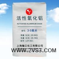缘-活性吸附剂干燥剂氧化铝球 工业级空压机专用球_图片