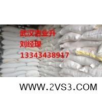 氯化钾武汉哪里有生产厂家_图片