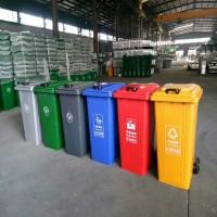 批发 垃圾桶 240升铁垃圾桶 小区环保垃圾桶