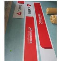 武汉3M灯布3M贴膜灯箱布,湖北银行3M门头制作供应