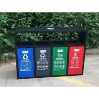 户外分类垃圾桶 四分类果皮箱 现货供应
