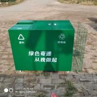 邮政快递包裹废弃物回收箱 分类回收箱