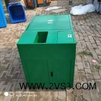 邮政快递包裹废弃物回收箱 分类回收箱_图片