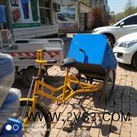 定制销售 环卫三轮车 人力脚踏保洁车 垃圾清运车_图片